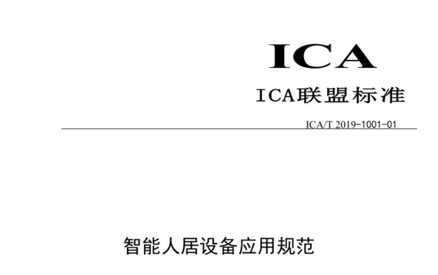 20190416114505-ICA1